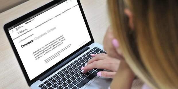 В Москве запущен новый онлайн-сервис для поддержки предпринимателей/ Фото mos.ru