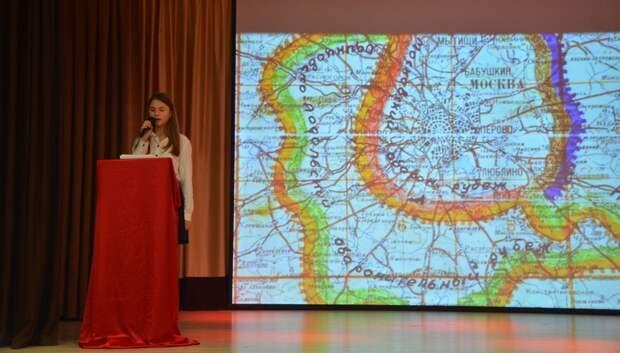Около 200 школьников Подольска узнали о событиях битвы за Москву на уроке мужества
