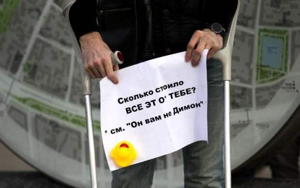В Кремле считают, что отбили атаку Навального на Медведева