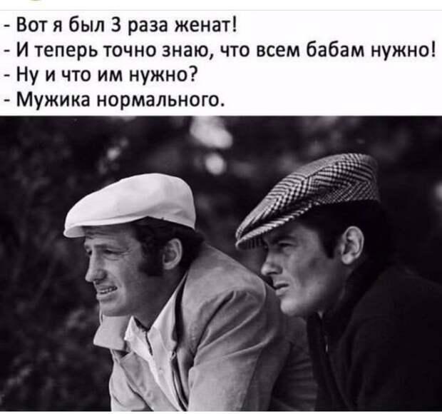Встречаются два друга, поклонники музыки. - Пойдем завтра на концерт на Ростроповича?...