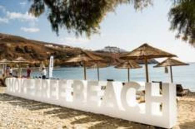 Первый в мире бездымный остров - Астипалея (Греция)