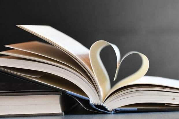 На Башиловской состоится презентация книги о любви