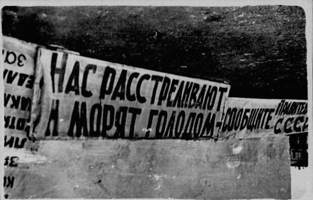 Как украинцы победили ГУЛАГ.