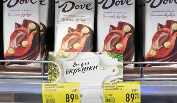 «Дав» для «о, крошки»: приморские хозяйки могут добавить новый сладенький ингредиент