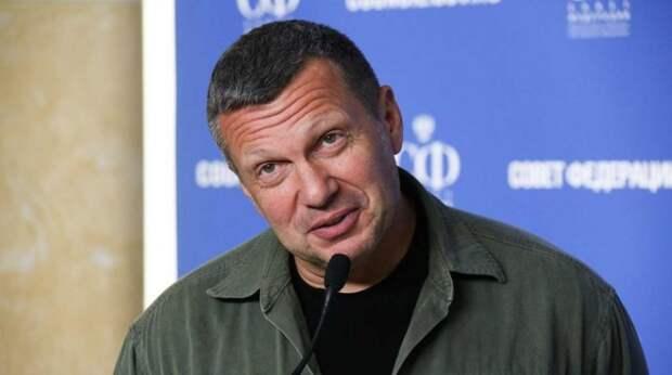 Соловьев тонко «потроллил» США, высмеяв западные «пять правил для России»