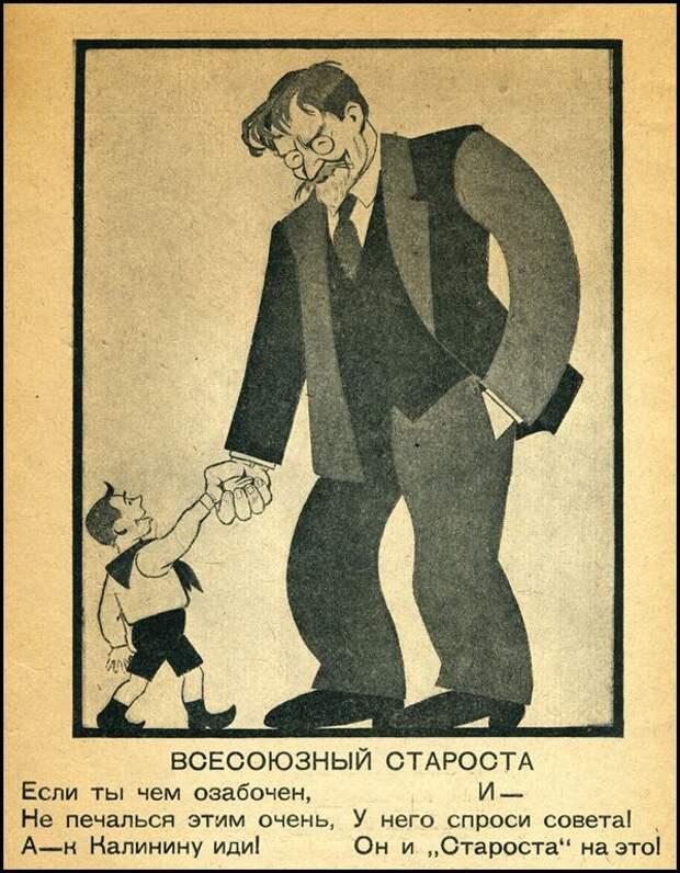 Кто такие наркомы СССР? Кратко, четко, для детей