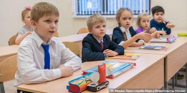 Ученики младших классов вернутся в школу после каникул — Собянин