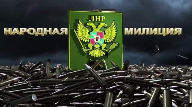 Народная милиция ЛНР  сбила несший боеприпас беспилотник ВСУ