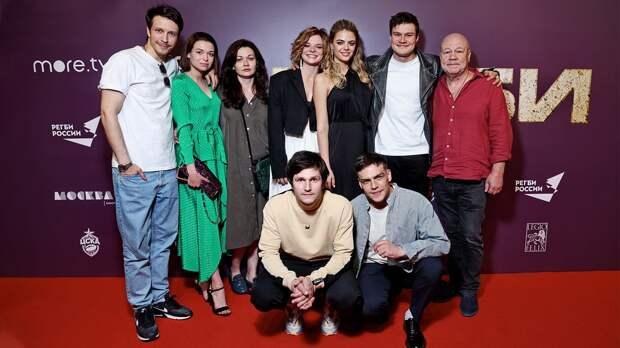 Звезды первыми увидели сериал «Регби» и новый клип Басты