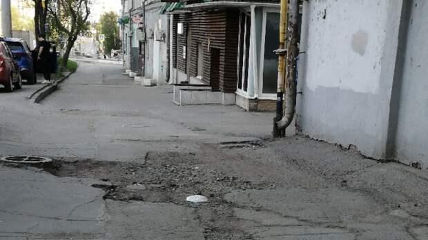 Ижевчане просят ликвидировать ямы на тротуарах по Удмуртской и Пушкинской