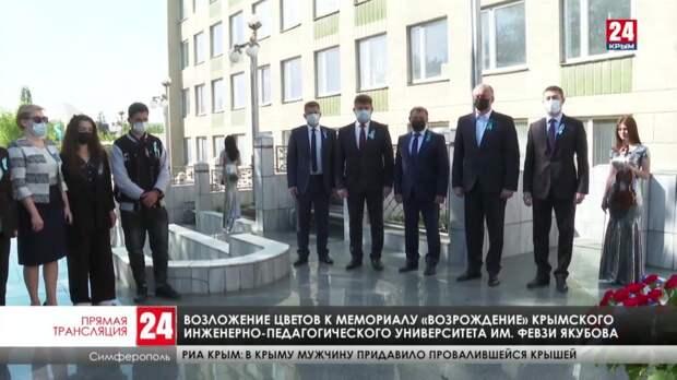 В Симферополе почтили память жертв депортации народов Крыма
