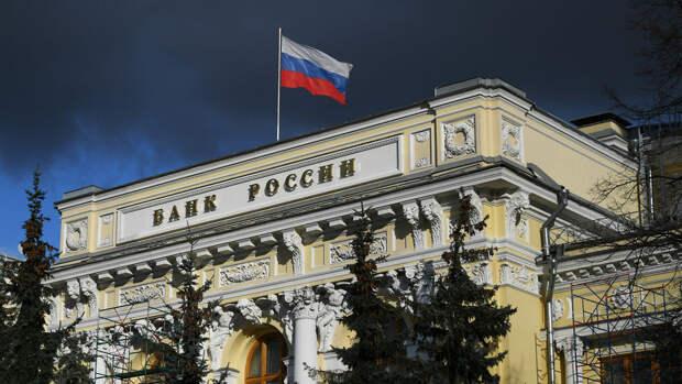 Банк России заявил онеизбежности нового кризиса