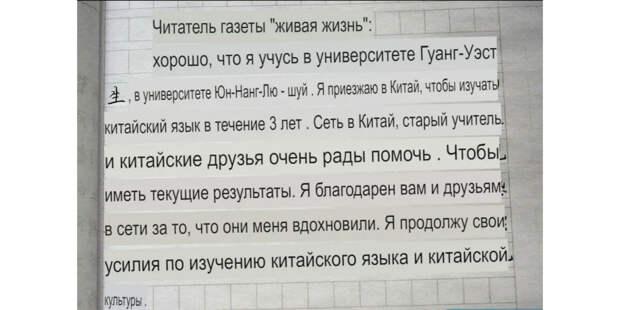Эксперимент: Как Яндекс.Браузер будет переводить текст прямо на картинках, на трёх языках?