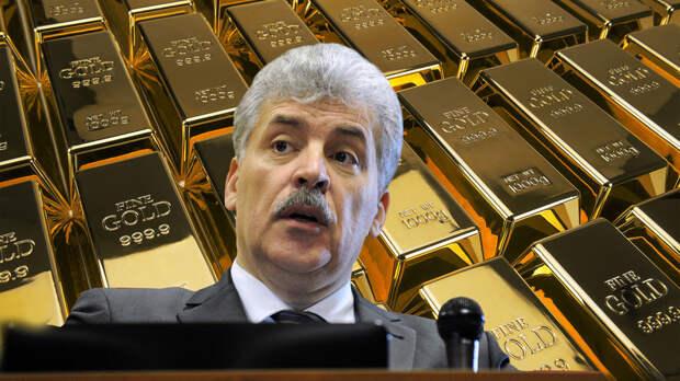 Лжец опять попался: швейцарские налоговики сообщили о золоте Павла Грудинина