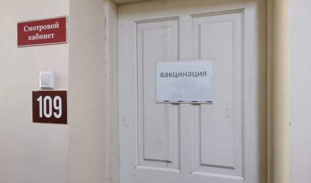 Более 144 000 жителей Оренбуржья вакцинировались откоронавируса
