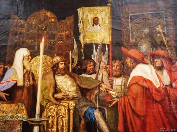 ПОСЛАНИЯ РИМСКОГО ПАПЫ ИННОКЕНТИЯ IV ГАЛИЦКОМУ КНЯЗЮ И АЛЕКСАНДРУ ЯРОСЛАВИЧУ