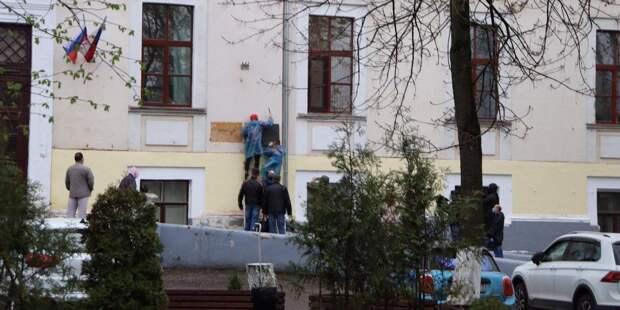 Польша возмущена демонтажом табличек о расстреле поляков в Твери
