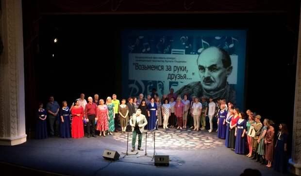 Фестиваль-конкурс творчества Булата Окуджавы состоялся вНижнем Тагиле