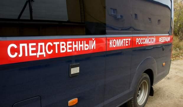 Чиновнику Ростехнадзора грозит до12 лет тюрьмы заполучение взятки стройматериалами