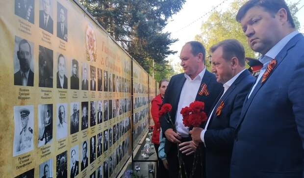 ВСтаврополе торжественно открыли «Стену Памяти»