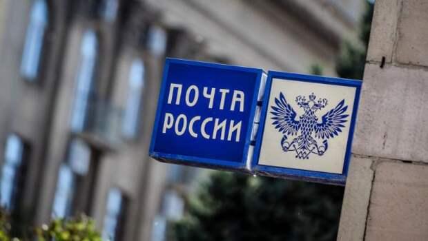 В почтовых отделениях Твери собрали больше 120 кг «добрых крышечек»