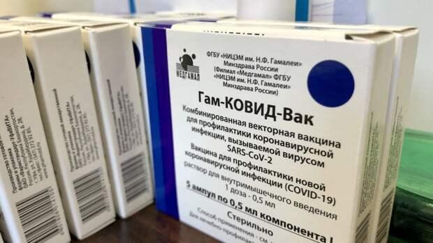 """Ответственная за вакцинацию в Аргентине OSDEPYM опровергла фейки """"Открытых медиа"""" о """"Спутнике V"""""""