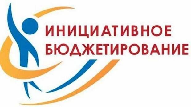 Республика Крым участвует в инициативном бюджетировании
