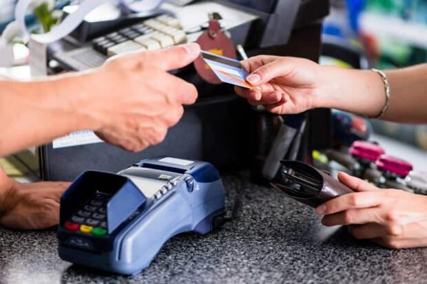Mastercard начала отказываться от карт с магнитной полосой