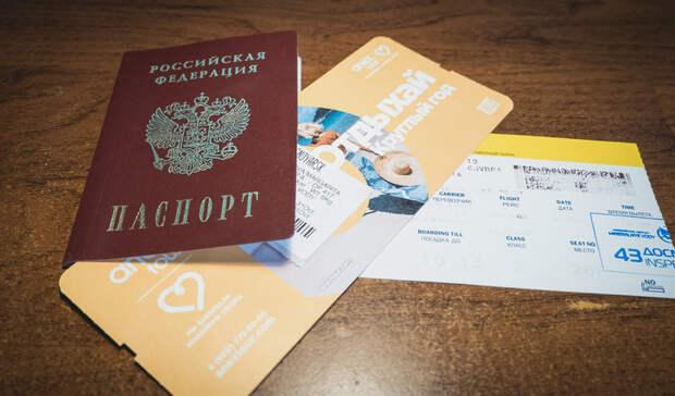 Расходы россиян натурпутевки вмайские праздники выросли почти в10 раз