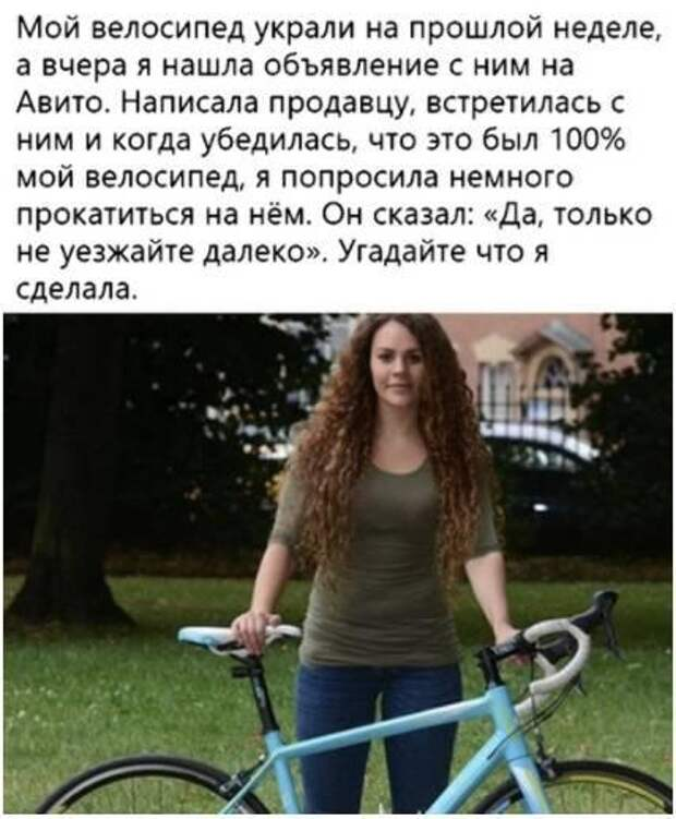Звонит Рабинович в милицию:  - Алло, милиция! У меня дома массовые беспорядки!...