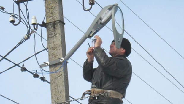 Освещение отремонтировали на пешеходной дорожке в микрорайоне Подольска