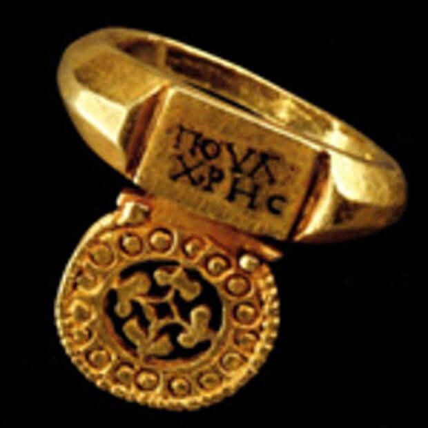 Прообраз обручального кольца