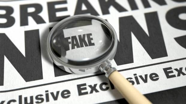 Как увидеть правду в море дезинформации: 12 советов от Джона Гранта