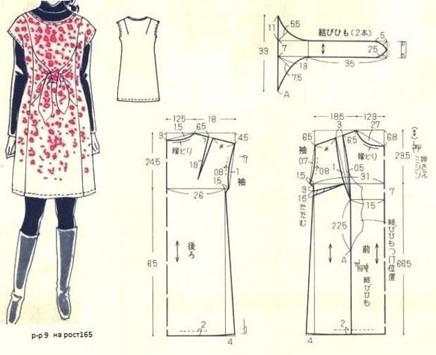 Платье со вшитым пояском