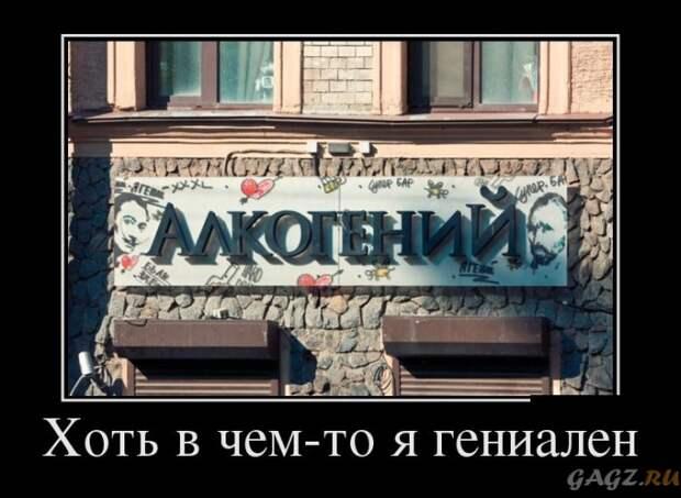 1422997374_demotivatory_06
