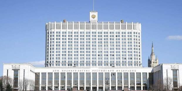 РФ открывает границу с Южной Осетией
