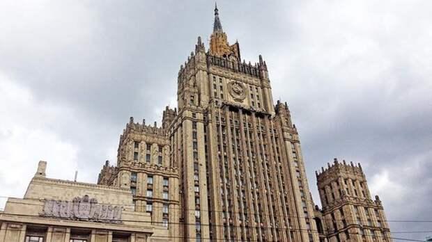 МИД России предупредил граждан об опасности со стороны США