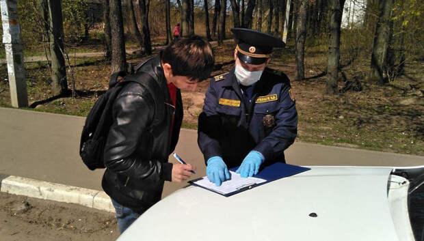 Около 140 фактов нарушения режима самоизоляции выявили в Подмосковье в пятницу
