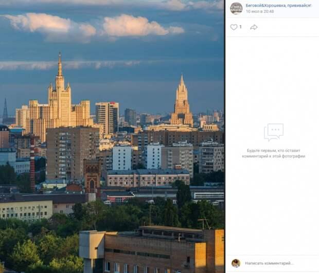 Фото дня: вид на Беговой с высокого этажа