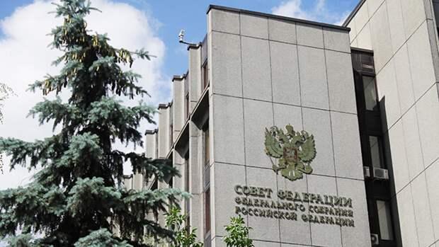 Сенатор Виктор Назаров от Омска покидает Совет Федерации