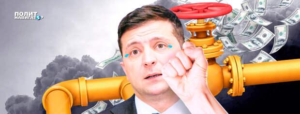 Украина снова перешла на российский газ