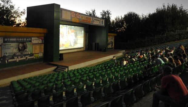 Сезон кинопоказов под открытым небом откроется в парке Подольска