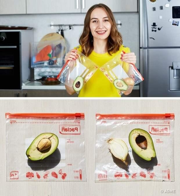 Чтобы авокадо не потемнело, нужно хранить его вместе с долькой лука