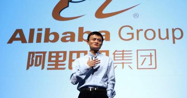 Туры в России начнут до конца года продавать на Alibaba