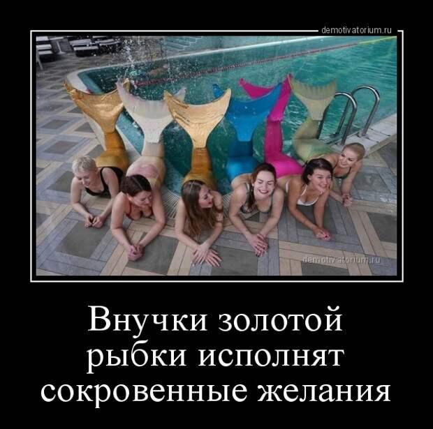 Веселые и прикольные демотиваторы про девушек из нашей жизни