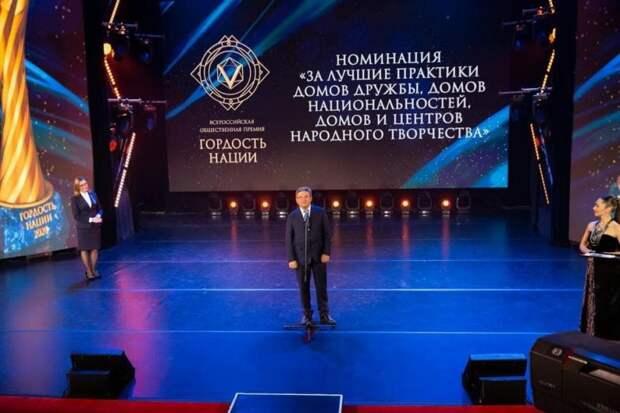 В столице прошла церемония награждения лауреатов премии «Гордость нации». Автор фото: Безугольников Михаил Валерьевич