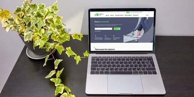 У пользователей сервиса «Биржа патентов» на i.moscow появились новые возможности