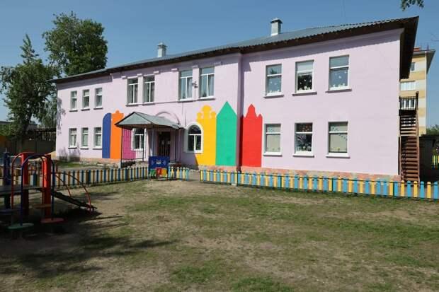 Вопрос открытия школы для особых детей обсудили в Дзержинске