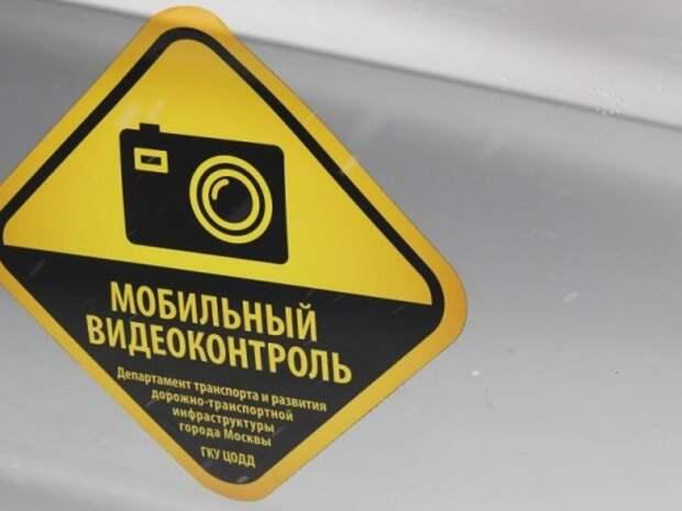 Пешие инспекторы в Москве получат портативные парконы