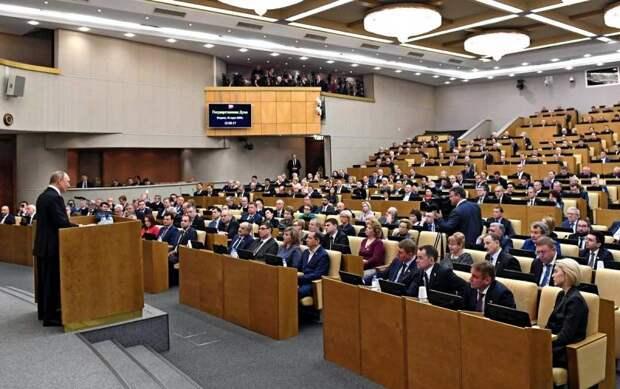 Госдума частично легализовала коррупцию в России